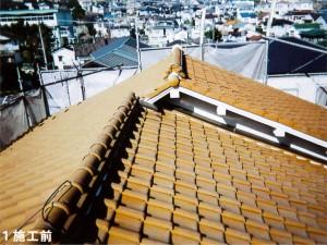神戸市北区 Y邸 屋根のリフォーム 1 施工前