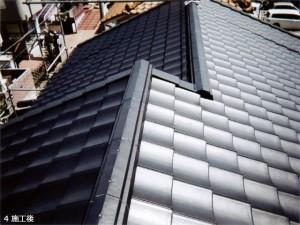 神戸市北区 Y邸 屋根のリフォーム 4 施工後